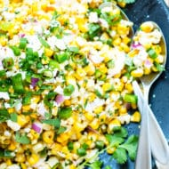 Easy Skillet Mexican Street Corn Salad   If you're in need of a quick and easy side dish, this Skillet Mexican Street Corn Salad goes great alongside fajitas, on tacos, or with chicken. It is gluten-free, vegetarian, kid friendly and ready in under 20 minutes!