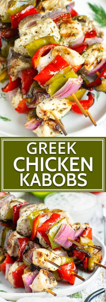 Easy Grilled Greek Chicken Shish Kabob Recipe | Fire up your grill and get it ready to make the absolute BEST Greek Chicken Shish Kabobs!  Not only are they full of Mediterranean flavor, but these easy grilled chicken kabobs are also gluten-free, dairy-free, Paleo, Whole 30, low-carb and ketogenic diet approved!